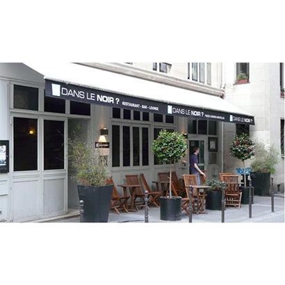 Façade du restaurant Dans Le Noir Paris